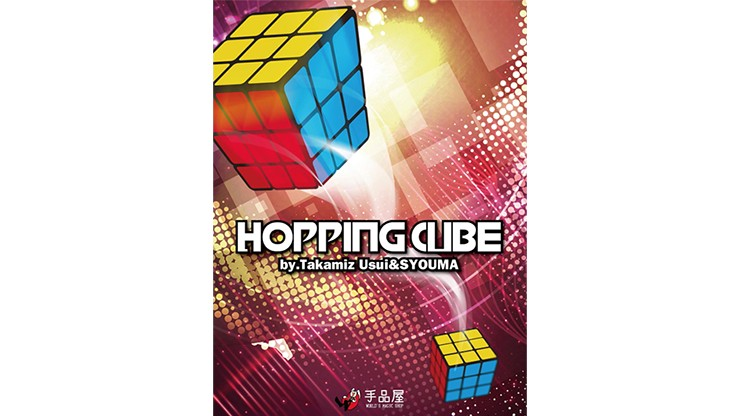 Hopping Cube by Takamiz...